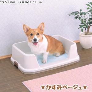 ワイドトイレ